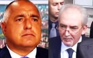 ИЗВЪНРЕДНО! Давутоглу ПРИТИСНА Борисов да подкрепи Местан! ВИЖТЕ отговора на българския премиер!