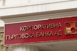 """Скандален депутат от ДПС: """"ЗА 500 ГОДИНИ СТЕ СВИКНАЛИ…""""! ВИЖТЕ КОЙ Е ТОЗИ ПРОВОКАТОР!"""